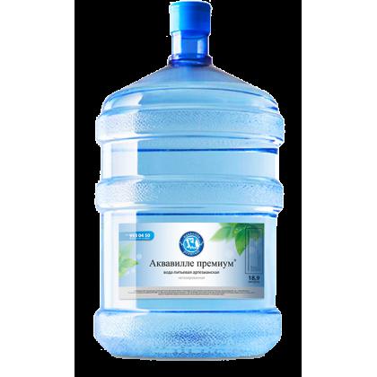 """Питьевая артезианская вода """"Аквавилле премиум"""" 19 л. в оборотной таре"""