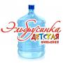 """Вода """"Эльбрусинка"""" 19 л. в разовой таре"""