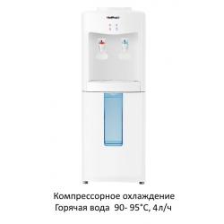 Кулер для воды напольный HotFrost V118