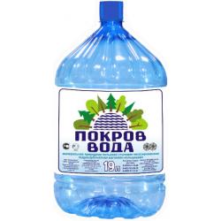 "Вода ""Покров Вода"" 19 л. в одноразовой таре"